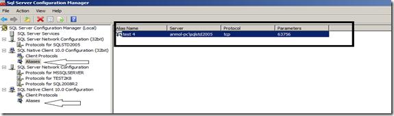 SBS 2003 SQL Server VSS Writer won't start